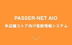 PALOSSIE AIO Multi-Store Customer Traffic Counting System
