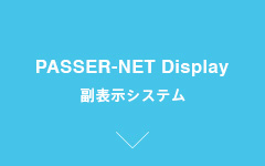 PASSER-NET Display Secondary Display System
